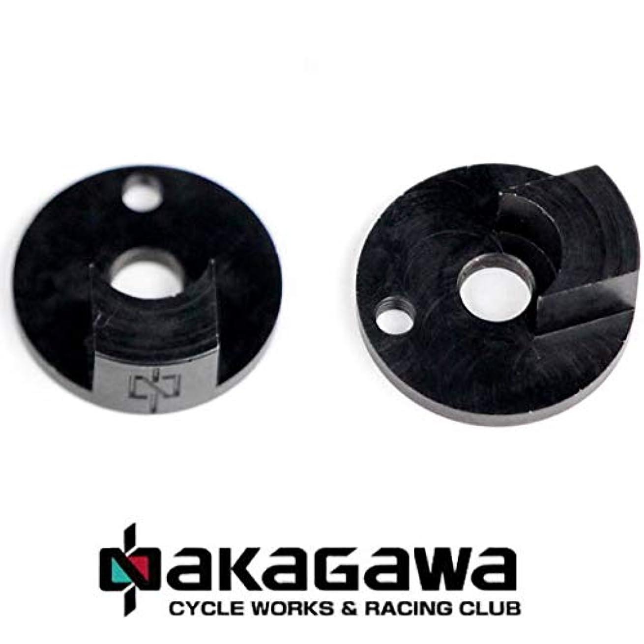 パブ割合に渡ってナカガワ(Nakagawa) エンドワッシャー 前用のみ 前6mm