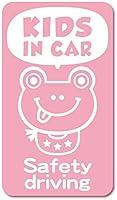 imoninn KIDS in car ステッカー 【マグネットタイプ】 No.52 カエルさん2 (ピンク色)