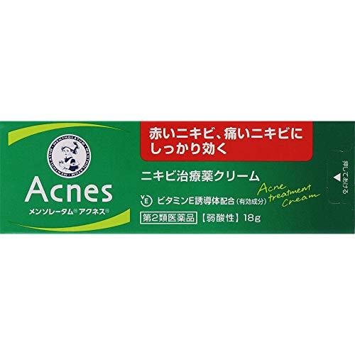 【第2類医薬品】メンソレータム アクネス ニキビ治療薬 18g