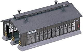 Kato 23-225 N 2-Stall Engine House