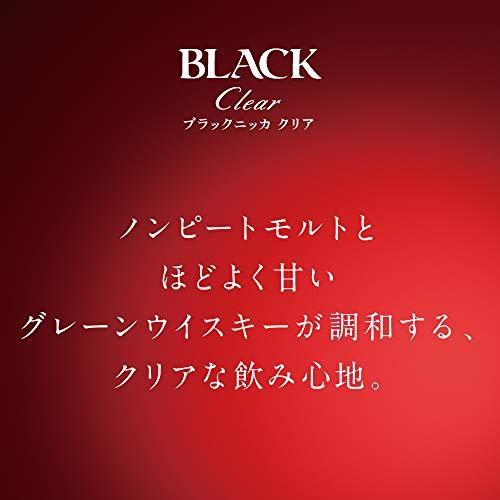 ブラックニッカクリア[ウイスキー日本4000ml]