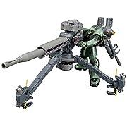 HG 機動戦士ガンダム サンダーボルト 1/144 量産型ザク+ビッグ・ガン(GUNDAM THUNDERBOLT Ver.)