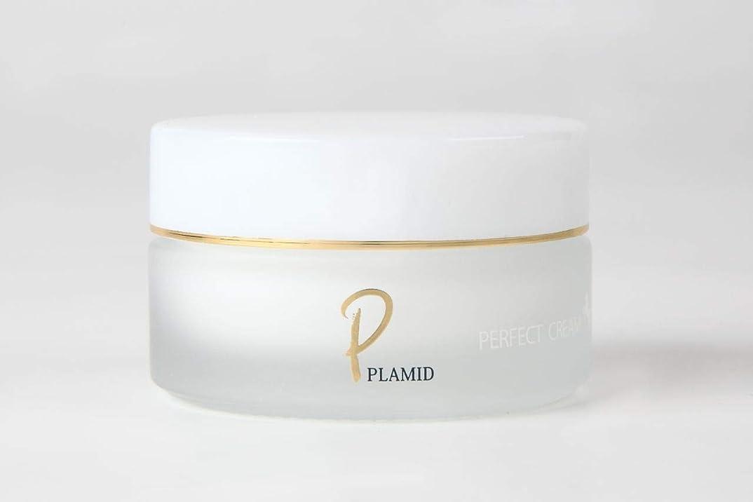 賢い鋭く蓄積するPLAMID プラミドパーフェクトクリーム(30g)馬プラセンタ 馬サイタイ セラミド配合