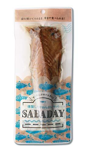 セット販売 SABADAY 鯖燻製 140g×5袋