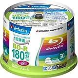 バーベイタム 6倍速対応BD-R 50枚パック 25GB ホワイトプリンタブルVerbatim VBR130RP50V1