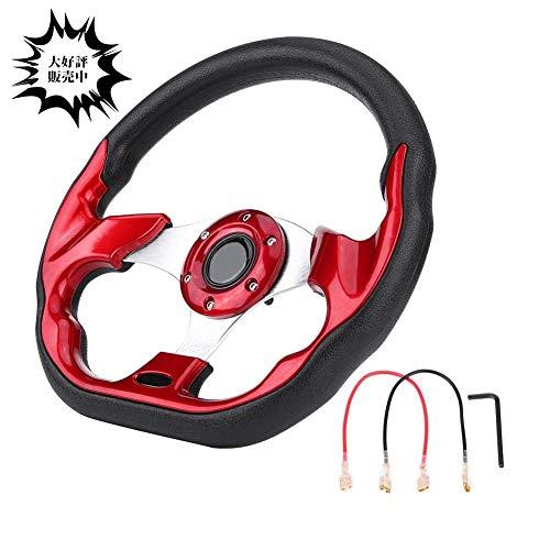 Qiilu 320mm ステアリング 赤 最新炭素繊維 ステアリング レーシングステアリングホイールの変更、ミニドリフトステアリングホイール (赤)