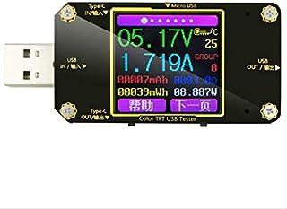Pinbotronix USBマルチメータUSB電圧計、電流計負荷テスターUSB電圧電流PDバッテリ電力容量の充電器デジタルタイプCメーターテスターカラーLCDディスプレイケーブル抵抗QC2.0 / 3.0 4.0 MTK A3