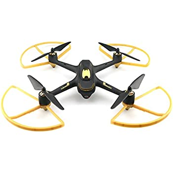 Original Hubsan H501S H501C X4 RC Quadcopter Drone Spare Parts Upgraded Propeller Protector Protection Cover (Gold)