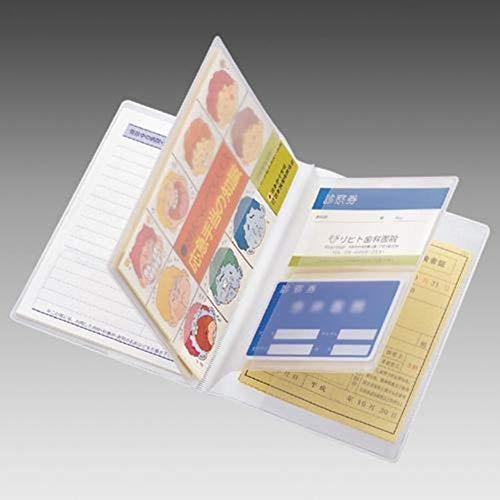 『リヒトラブ おくすり手帳ホルダー HM532』の3枚目の画像
