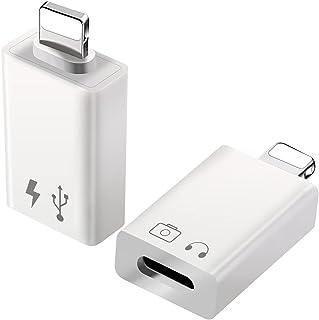 MeloAudio iOS USB C転換アダプター 2個セット Type C (メス) ー iOS (オス) ライトニンぐ 充電 イヤホン変換 写真転送 USBメモリ 変換アダプタ iOS15対応 急速充電対応