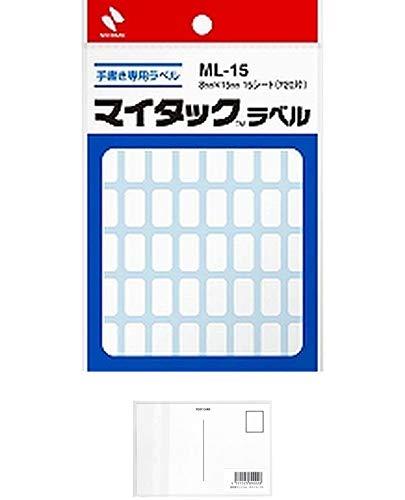 ニチバン マイタック 無地ラベル 8×15mm ML-15 【× 7 パック 】 + 画材屋ドットコム ポストカードA