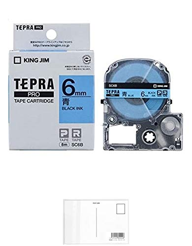 キングジム テープカートリッジ テプラPRO SC6B カラーラベル 6mm 青 【× 2 個 】 + 画材屋ドットコム ポストカードA