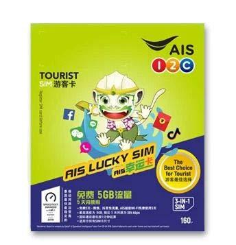 AIS - Carta SIM prepagata Tailandia 4G - 2 pezzi (2 numeri) 3 GB di dati (con 100 minuti di...