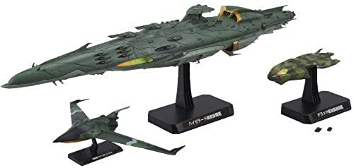 1 1000 large Gamirasu empire Coleoptera fleet Gamirasu ship set 4 Haizerado class space flight battleship & Derameya-class amphibious assault ship [Space Battleship Yamato 2199] by Bandai