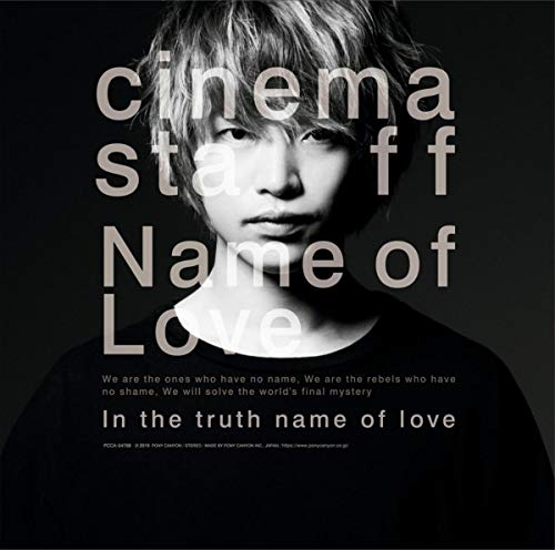 [Single]Name of Love – cinema staff[FLAC + MP3]