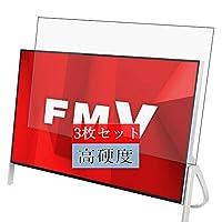 3枚 Sukix フィルム 、 富士通 23.8インチ デスクトップパソコン FMV ESPRIMO FH77 / D1 FMVF77D1B FUJITSU 向けの 液晶保護フィルム 保護フィルム シート シール(非 ガラスフィルム 強化ガラス ガラス ) 修繕版