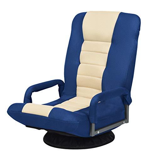 GIANTEX Bodenstuhl 360° drehbar, Bodensessel gepolstert klappbar, Bodensofa mit 6-stufig Verstellbarer Rückenlehne, Game Sessel Faules Sofa Meditationsstuhl bis zu 140kg belastbar (Blau)