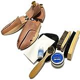 [ワイアールエムエス] シューケア用品 M.モゥブレィセット 靴磨き シューツリー付 フルセット 靴のケアに最適のアイテム満載 靴のお手入れに 靴クリーム ニュートラル (41/42(27cm~27.5cm))