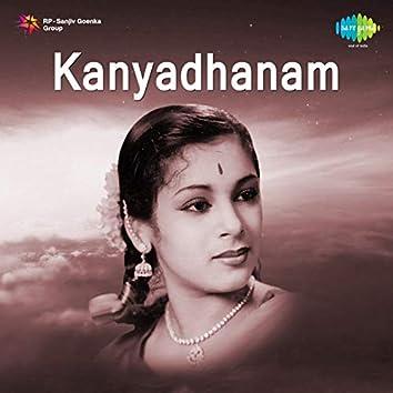 Kanyadhanam (Original Motion Picture Soundtrack)