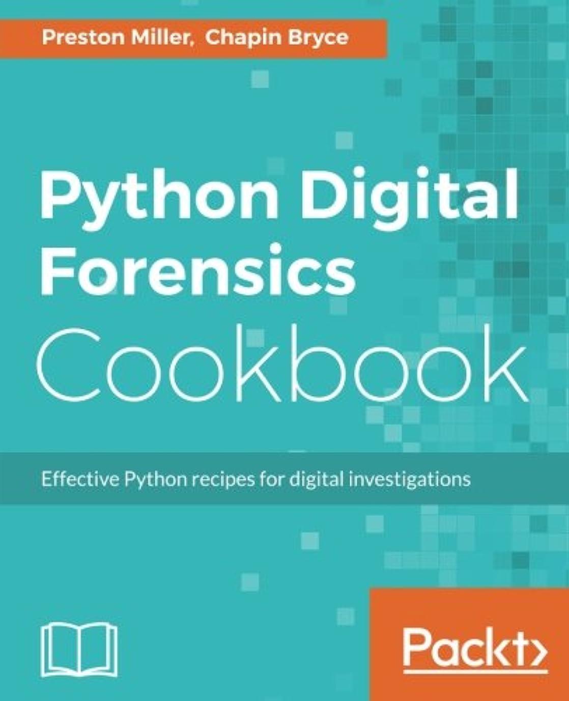 難民ズーム男らしさPython Digital Forensics Cookbook
