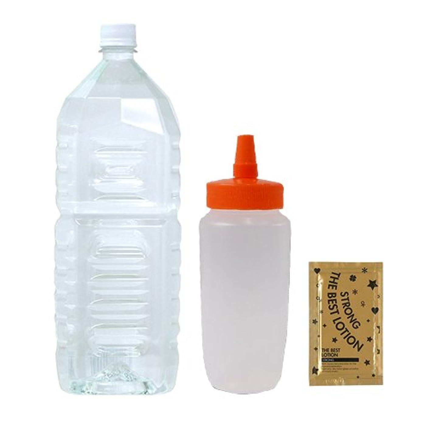 先住民不規則な州クリアローション 2Lペットボトル ハードタイプ(5倍濃縮原液)+ はちみつ容器740ml(オレンジキャップ)+ ベストローションストロング 1包付き セット