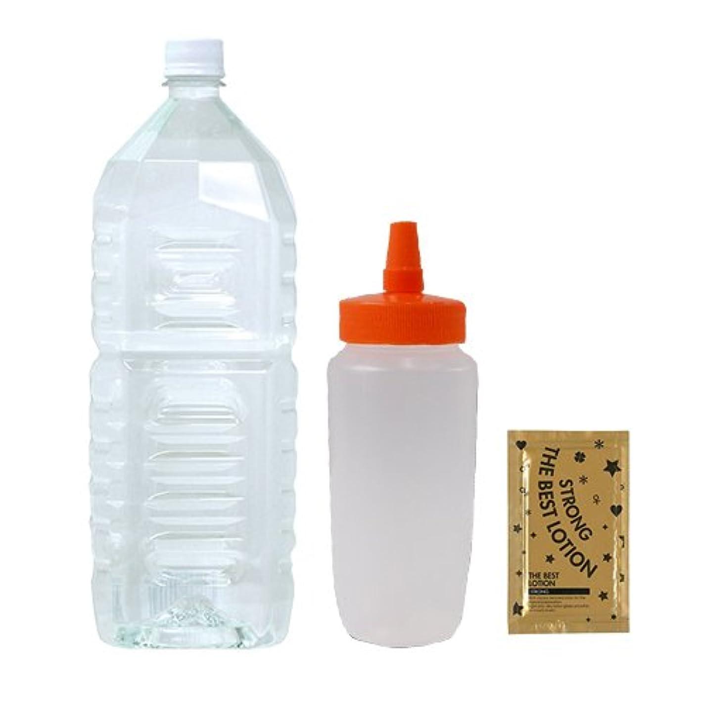 しなければならないパパ害クリアローション 2Lペットボトル ハードタイプ(5倍濃縮原液)+ はちみつ容器740ml(オレンジキャップ)+ ベストローションストロング 1包付き セット