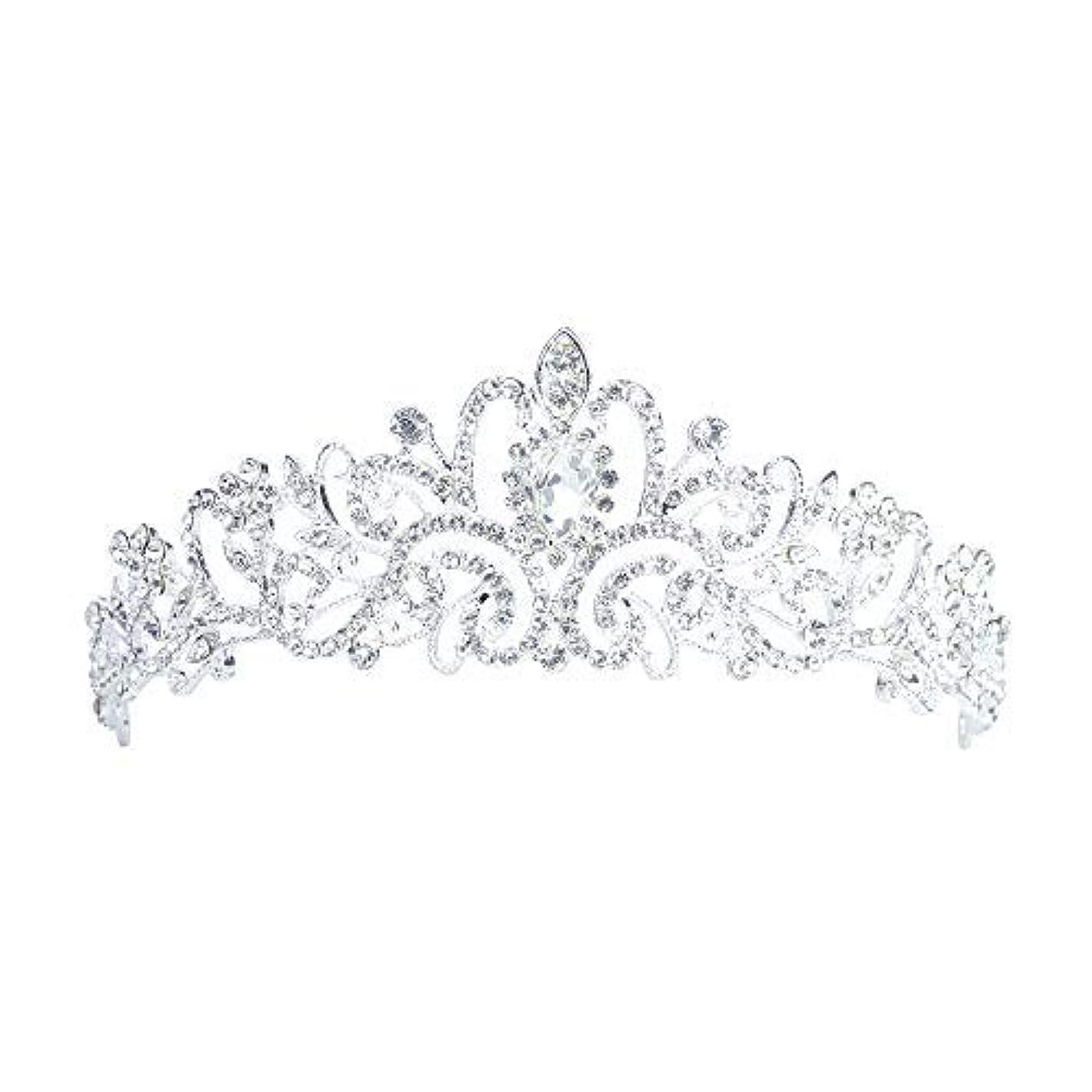 小数スケートシールドLermity Hair Comb Crown Rhinestone Hairpins Bridal Wedding Hair Accessories Jewelry Austrian Crystals Hair Clips [並行輸入品]