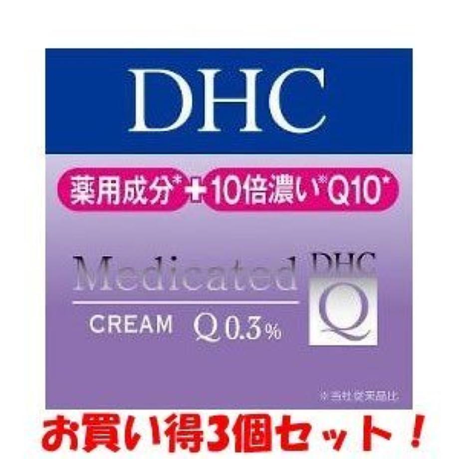 落胆する定刻おばさんDHC 薬用Qフェースクリーム SS 23g(医薬部外品)(お買い得3個セット)