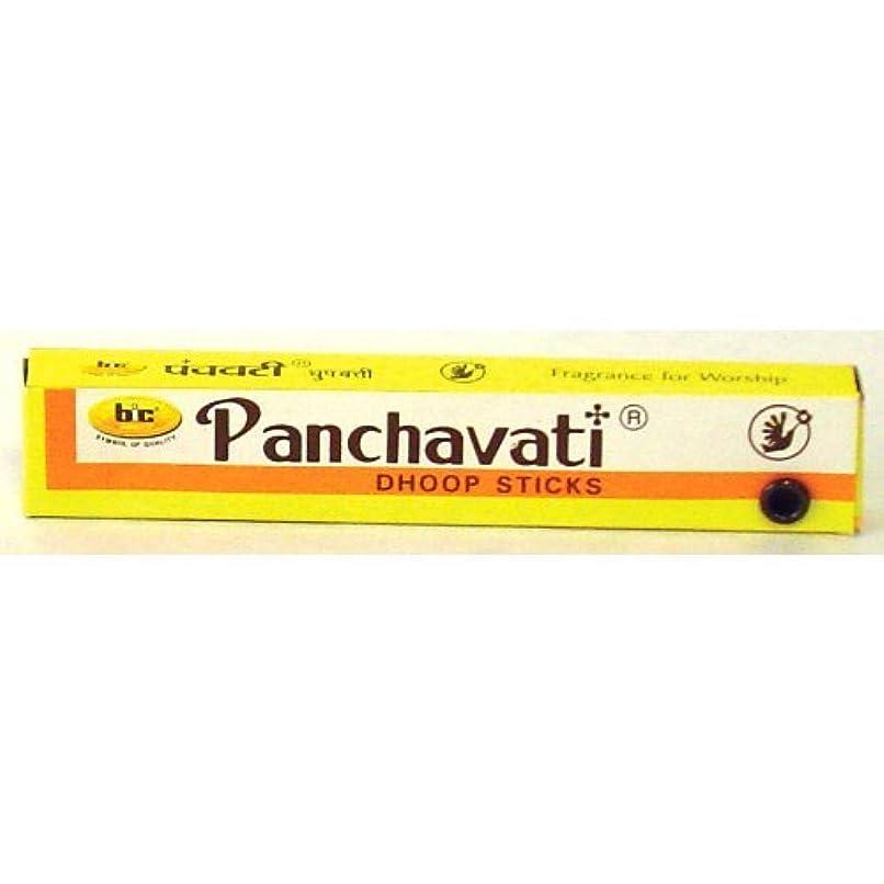 寝具征服者和解するsiddhratan Panchavati Small Dhoopスティック12ボックスの10?Sticks