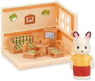シルバニアファミリーひろがる大きなお部屋5 ショコラウサギファミリーのすてきなお家 [2.リビングルーム&ショコラウサギのお父さん](単品)