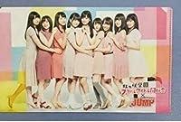 虹ヶ咲学園スクールアイドル同好会x週刊ヤングジャンプ44号特典 ロングサイズクリアファイル ラブライブ