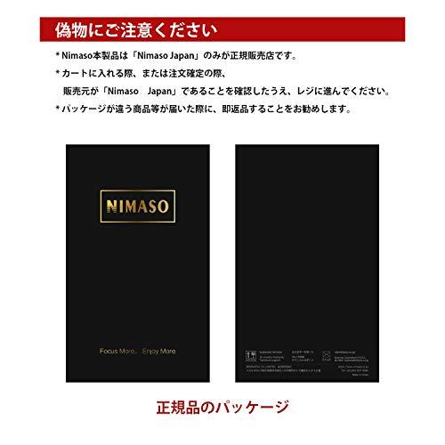 Nimaso『iPad10.2ガラスフィルム』