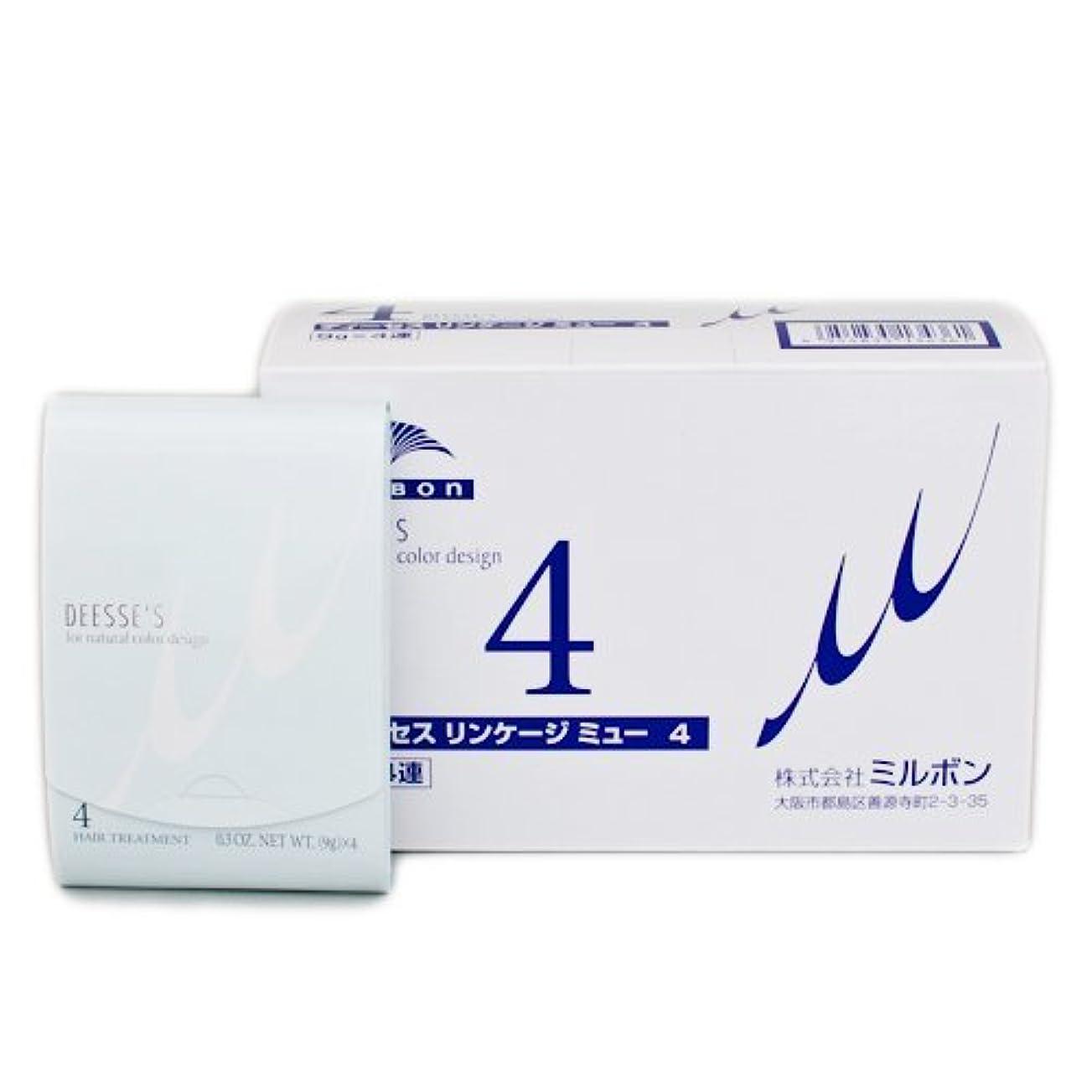 日記情熱的ドロップミルボン ディーセス リンケージ ミュー 4 業務用9g×4連×10入