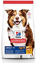Hill's Science Diet Dry Dog Food, Adult 7+ for Senior Dogs, Chicken Meal, Barley & Brown Rice Recipe, 33 lb Bag (2042)