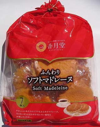 香月堂 ソフトマドレーヌ 7個×8袋入