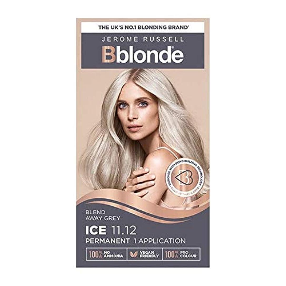 輸血有能な中傷[Jerome Russell ] 11.12ブロンドジェロームラッセルBblondeパーマネントヘアキットの氷 - Jerome Russell Bblonde Permanent Hair Kit Ice Blonde 11.12 [並行輸入品]