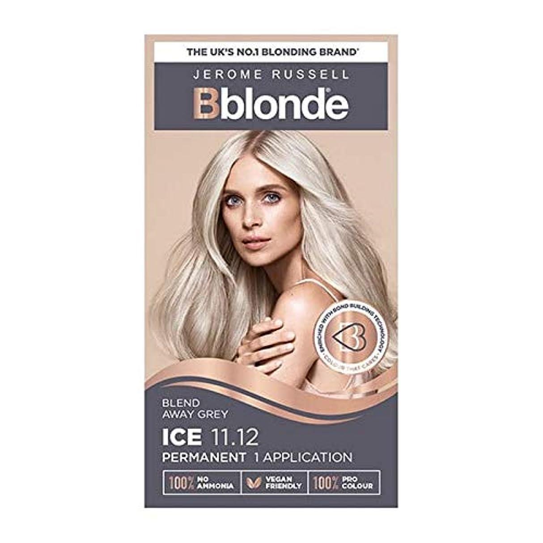 鮫導入するポーチ[Jerome Russell ] 11.12ブロンドジェロームラッセルBblondeパーマネントヘアキットの氷 - Jerome Russell Bblonde Permanent Hair Kit Ice Blonde 11.12 [並行輸入品]