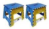 Varmora Plastic Super Strong Folding Step Stool for Adults and Kids, Kitchen Stepping Stools, Garden Step Stool,Office Stool,Kitchen Stool Folding Stool (Small Blue) (Pack of 2)