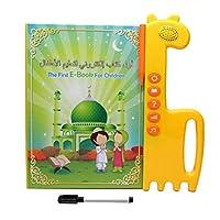 Kloware リトルガールのための2イン1英語アラビア語バイリンガル学習読書機9