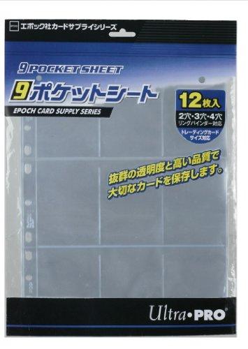 Epoch (EPOCH) Epoch Card Supply Series, 9 Pocket Sheets, 12 Sheets EPK-9P