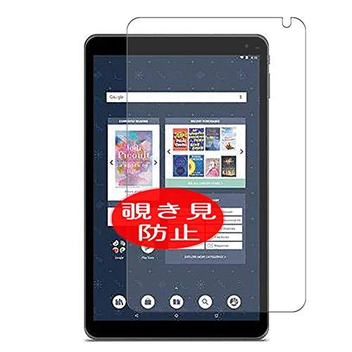 VacFun Pellicola Privacy, Compatibile con Barnes & Noble Nook Tablet 10.1 inch (Non Vetro Temperato) Protezioni Schermo Cover Custodia