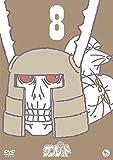 天体戦士サンレッド(2ndシーズン) 第3巻[DVD]