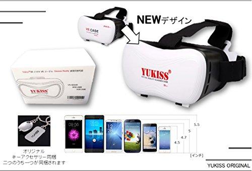 『Yukiss 3D メガネ VR ゴーグル glasses reality 新型5世代目 スーパークリアレンズ採用で3D酔いを大幅改善 焦点・視界距離を調整可能』の7枚目の画像