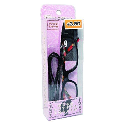 シニアグラス・ストラップ・ケースの3点セット【3PR-001-5 +3.50】フレームカラー:Shiny Black テンプルカラー:Flower ケースカラ—:グレー ストラップカラー:ブラックビーズ