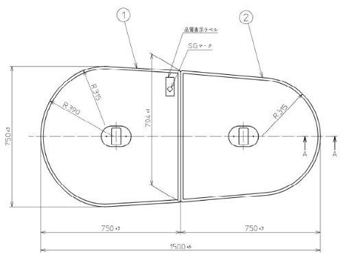 軽量把手付き組み合わせ式風呂ふた PCF1530R