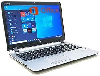 【Microsoft Office2019&Win10 Pro搭載】 HP ProBook 450 G3 第6世代 Core i5-6200u(2.3GHz) / 大容量メモリ8GB SSD:512GB/15.6インチ液晶/Webカメラ内蔵/無...