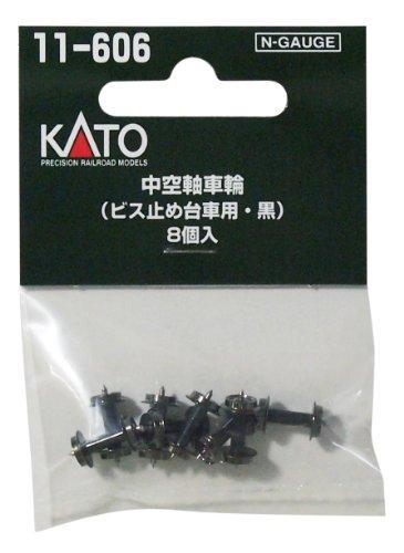 KATO Nゲージ 中空軸車輪 ビス止め台車用・黒 8個入 11-606 鉄道模型用品