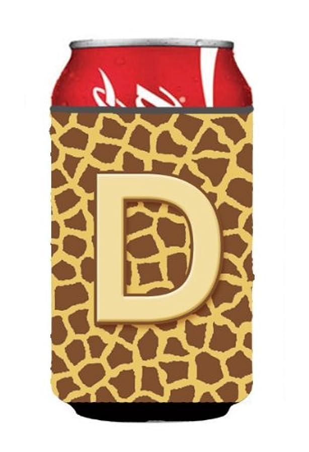 Letter D Initial Monogram - Giraffe Can or Bottle Beverage Insulator Hugger qcnbmhtx91443