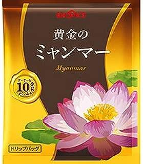 ブルックス ドリップバッグ 黄金のミャンマー50袋 ドリップバッグコーヒー 珈琲 BROOK'S BROOKS