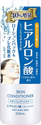 naris up skin conditioner - 3